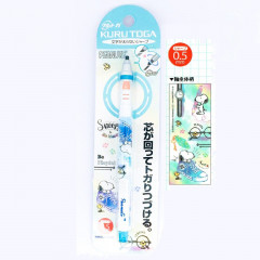 Japan Uni Kuru Toga Auto Lead Rotation 0.5mm Mechanical Pencil - Snoopy Peanuts Blue
