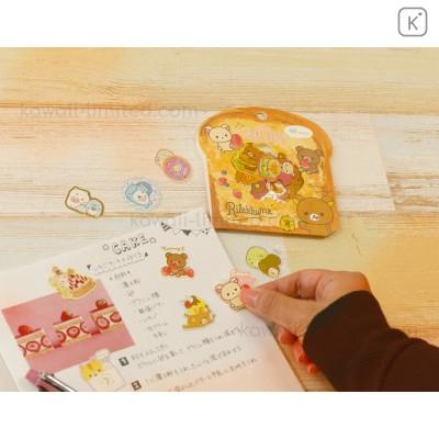 Rilakkuma Ring Binder for Stickers Collection Cute Kawaii Japan SAN-X