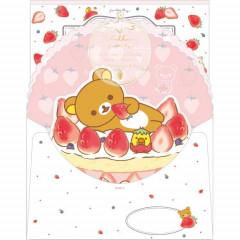 Japan Rilakkuma Letter Envelope Set - Strawberry Cake