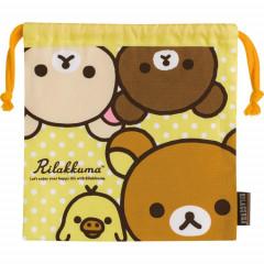 Japan Rilakkuma Drawstring Bag - With Korilakkuma Yellow dots