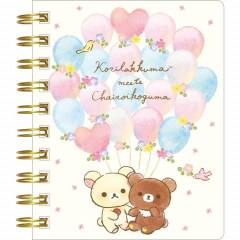 San-X Rilakkuma Notebook - Korilakkuma meets Chairoikoguma with Balloon