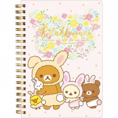 San-X Rilakkuma Notebook - Korilakkuma & Chairoikoguma Easter Egg
