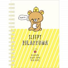 San-X Rilakkuma Notebook - Always seems to be Sleepy A6