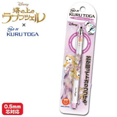 Japan Disney Uni Kuru Toga Auto Lead Rotation 0.5mm Mechanical Pencil - Princess Rapunzel White