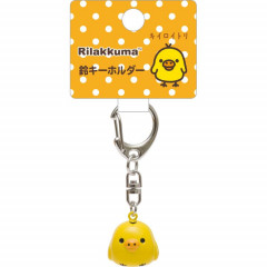 San-X Rilakkuma Kiiroitori Key Chain Charm Bell