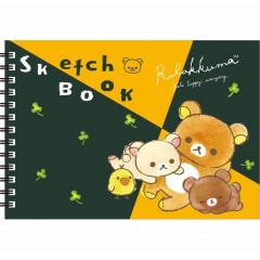 San-X Rilakkuma Sketchbook - Relax with Korilakkuma & Chairoikoguma