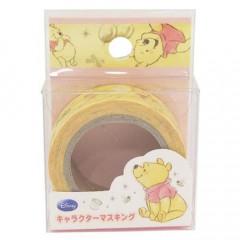 Disney Japanese Washi Paper Masking Tape - Winnie the Pooh Smile