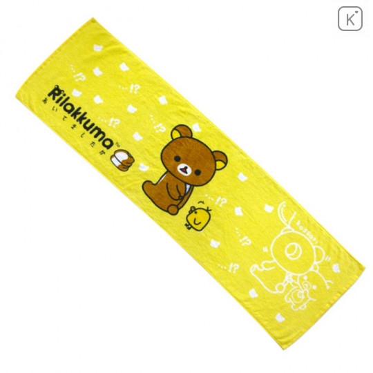 Japan San-X Rilakkuma Fluffy Towel - Yellow - 1