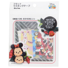 Japan Disney Seal Flake Sticker - Tsum Tsum