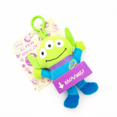 Japan Disney Stuffed Plush - Toy Story Little Green Men Alien with Hook