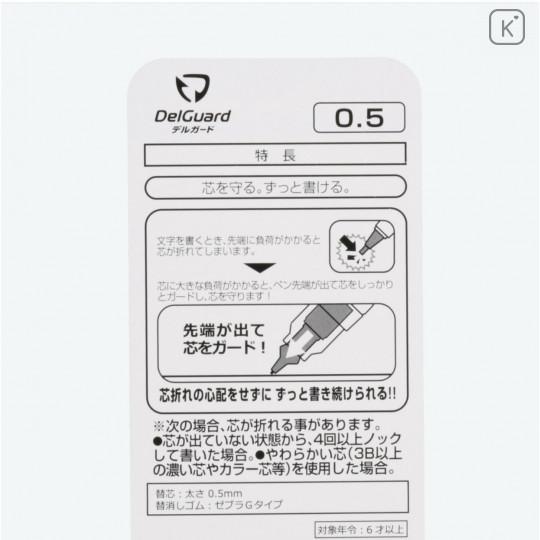 Japan Disney Resort Limited Zebra DelGuard 0.5mm Lead  Mechanical Pencil - Ariel & Friends Pink - 3