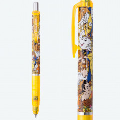 Japan Disney Resort Limited Zebra DelGuard 0.5mm Lead  Mechanical Pencil - Belle & Friends Yellow