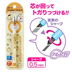 Sanrio Kuru Toga Auto Lead Rotation 0.5mm Mechanical Pencil - Pompompurin pudding Dog