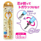 Japan Sanrio Kuru Toga Mechanical Pencil - Pompompurin pudding Dog
