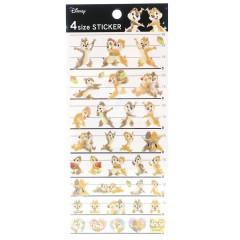 Japan Disney 4 Size Masking Sticker - Chip & Dale Watercolor