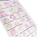 Japan Kirby 4 Size Masking Sticker - 2