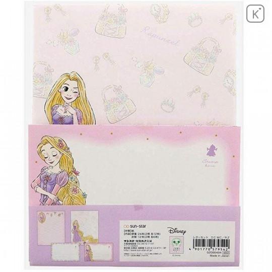 Japan Disney Letter Envelope Set - Princess Rapunzel My Closet - 2