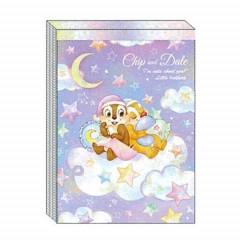 Japan Disney A6 Memo Set - Chip & Dale Star Night