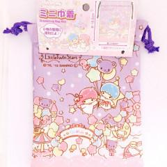 Japan Sanrio Drawstring Bag - Little Twin Stars Purple