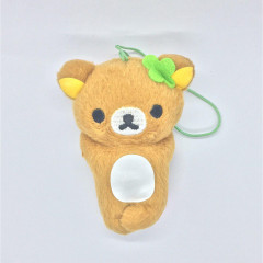 San-X Rilakkuma Happy Rainbow 7th Anniversary Plush - Waiting Rilakkuma