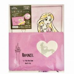 Japan Disney Letter Envelope Set - Rapunzel Found Happiness