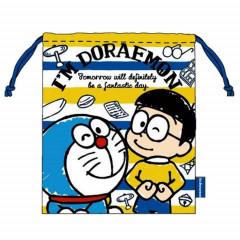 Japan Drawstring Bag - I am Doraemon