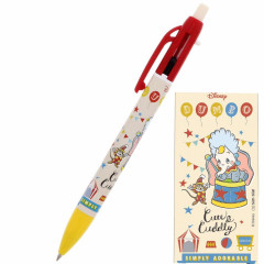 Japan Disney Multi Pen & Mechanical Pencil - Dumbo Cute Cuddly