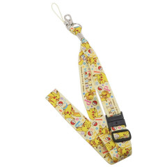 Pokemon Neck Strap - Pikachu Beige Yellow