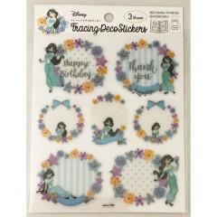 Japan Disney Sticker - Princess Jasmine & Flora