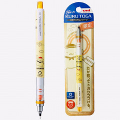 Sanrio Kuru Toga Auto Lead Rotation 0.5mm Mechanical Pencil - Pompompurin Pudding Dog Light Yellow