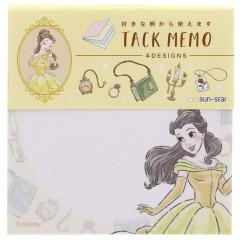 Japan Disney Tack Memo Sticky Notes - Princess Belle