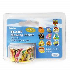 Disney Flake Masking Sticker Roll - Toy Story 4 Gold Foil Blue