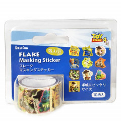 Disney Flake Masking Sticker Roll - Toy Story 4 Gold Foil Dark Blue