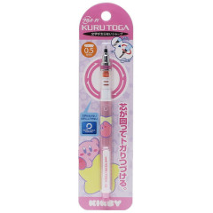 Japan Kirby × Uni Kuru Toga Auto Lead Rotation 0.5mm Mechanical Pencil - Pink