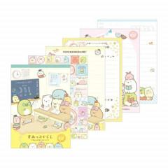 Japan Sumikko Gurashi A6 Memo Pad - Classroom
