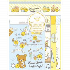 Japan Rilakkuma Letter Envelope Set - Kiiroitori Muffin Cafe