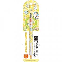 Japan Sumikko Gurashi Uni Kuru Toga Auto Lead Rotation 0.5mm Mechanical Pencil - Yellow Flora