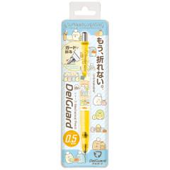 Japan Sumikko Gurashi Zebra DelGuard 0.5mm Lead Mechanical Pencil - Yellow