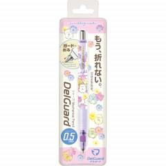 Japan Sumikko Gurashi Zebra DelGuard 0.5mm Lead Mechanical Pencil - Purple Flora