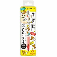 Japan Rilakkuma Zebra DelGuard 0.5mm Lead Mechanical Pencil - Happy Life