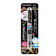 Japan Doraemon Zebra DelGuard 0.5mm Lead Mechanical Pencil - Black