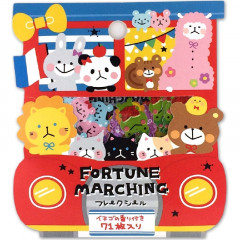 Cute Sticker Flakes 71pcs - Fortune Marching