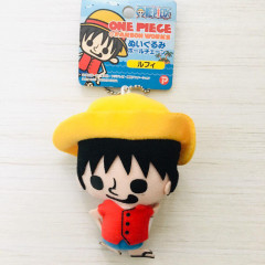 One Piece Plush Keychain - Luffy