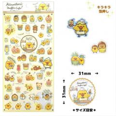 Japan San-X Rilakkuma Bear Seal Sticker - With Chick Kiiroitori Cafe
