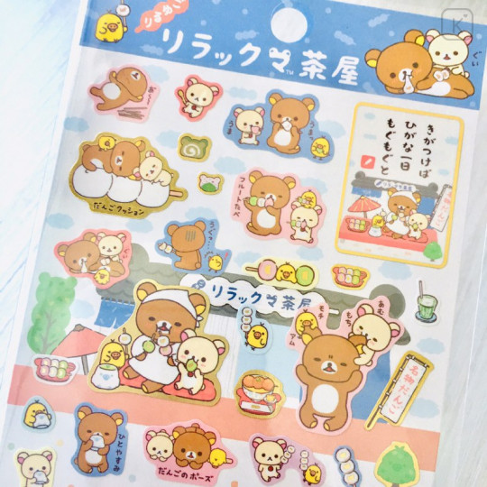 Japan San-X Rilakkuma Bear Seal Sticker - Dango - 2