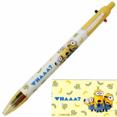 Japan Despicable Me 2+1 Multi Color Ball Pen & Mechanical Pencil - Minions