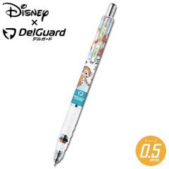 Japan Disney Zebra DelGuard 0.5mm Lead Mechanical Pencil - Chip & Dale