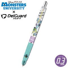 Japan Disney Zebra DelGuard 0.3mm Lead Mechanical Pencil - Monster University
