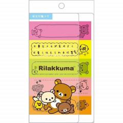 Japan Rillakkuma Sticky Notes - Korilakkuma, Kiiroitori & Chairoikoguma Fluorescent