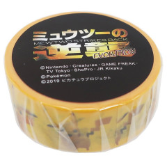 Pocket Monster Pokemon Japanese Washi Paper Masking Tape - Pikachu Yellow